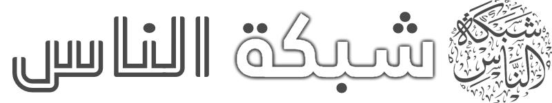 استضافة وتصميم مواقع مع لوحة تحكم عربية واسم نطاق دومين خاص Arabic cPanel websites hosting and design with private domain